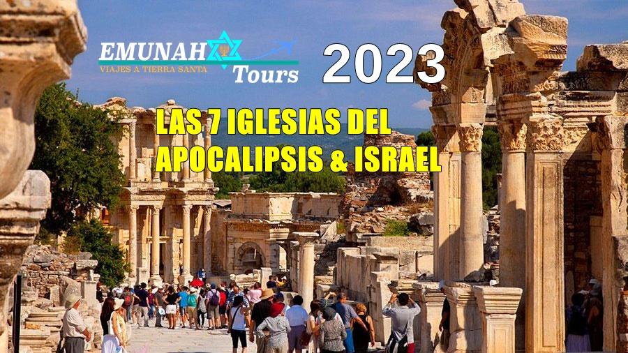 Israel 2023